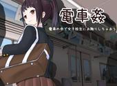 Uzura Studio – Let's touch school girls on the train