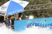 Katy Perry Bare Ass Exposed at Water Park