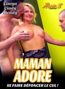 Maman Adore Se Faire Defoncer Le Cul