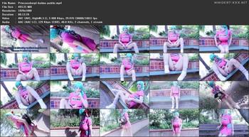 PrincessBerpl - bulma public exhibitionism masturbation, HD