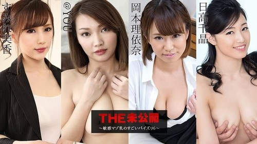 021320001 The Undisclosed Sensitive Masochist Titjob 6 [HD]