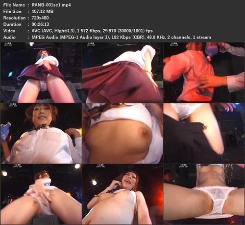 RANB-001 Erotic Juice sc1