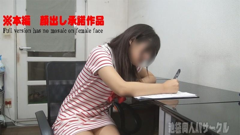 coterieav0026 【個人撮影】可愛い子にはフェラをさせよ-ムチムチ柔らかおっぱい、いずみちゃん。(モザイク有り)