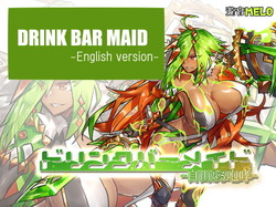 TakionMELO - Drink Bar Maid ver.Final