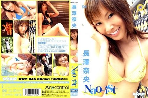 [OQT-035] Nao Nagasawa 長澤奈央 - Nao-ist