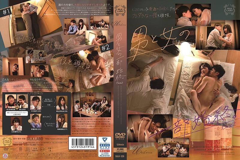 IPIT-004白肌美妖精AVDEBUT-TheFairy-NAMEISEMMALAWRENCEエマ・