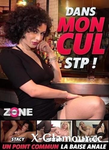 """Stacy, Barbie, Helena in """"Dans Mon Cul Stp !"""" [SD]"""