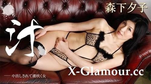 "Yuko Morishita in ""Ejaculation -Squirt While Getting Creampie-"" [FullHD]"