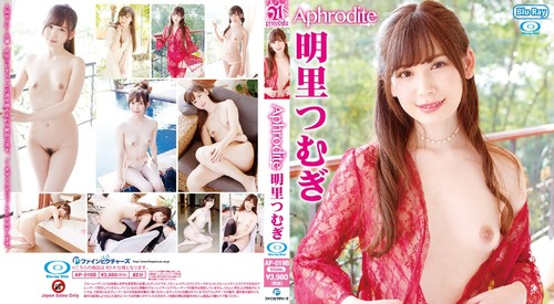 [AP-019B] Tsumugi Akari 明里つむぎ - Aphrodite Blu-ray