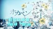 【繁中日語】熱血律師/上戶彩/