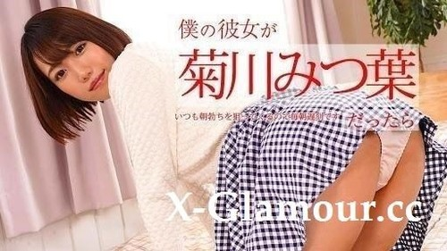 "Amateurs in ""Mitsuha Kikukawa - If My Girlfriend Was Mitsuha Kikukawa-Im Always Aiming For The Morning Rush"" [HD]"