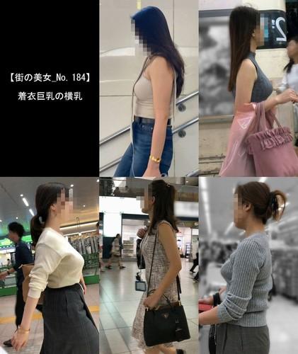 【街の美女_No.184】着衣巨乳の横乳