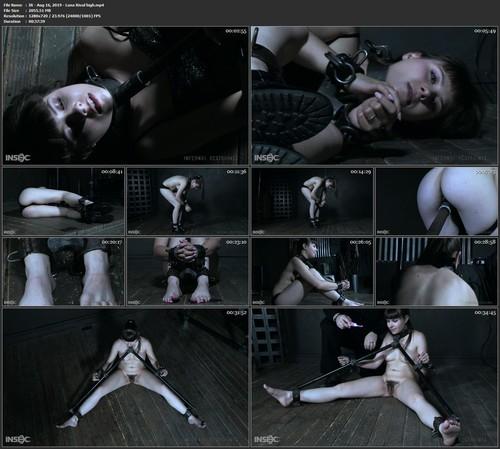 Rigid Restraints Luna Rival 720p