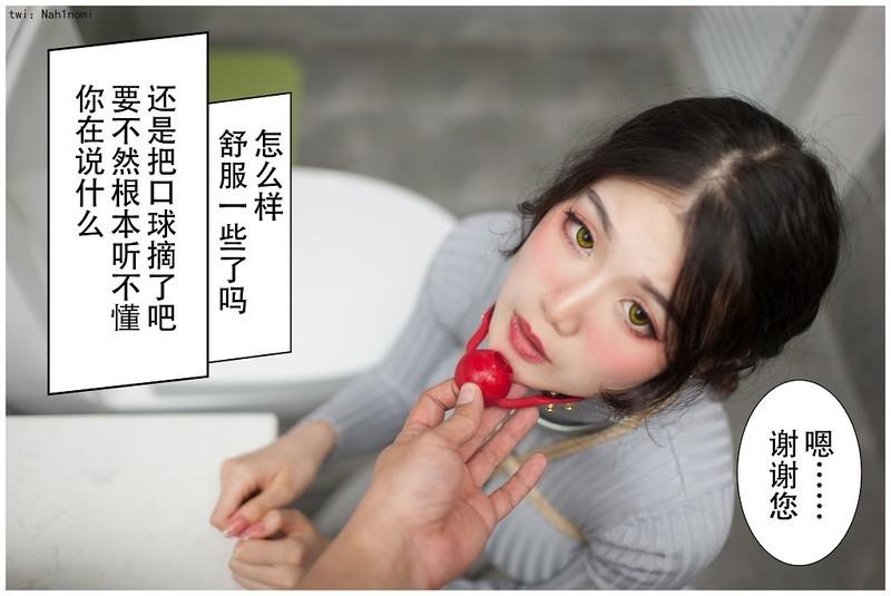 原創AV-東京愛情故事日本留學生的戀愛美夢蜜桃女神陳圓圓高清720P原版首發