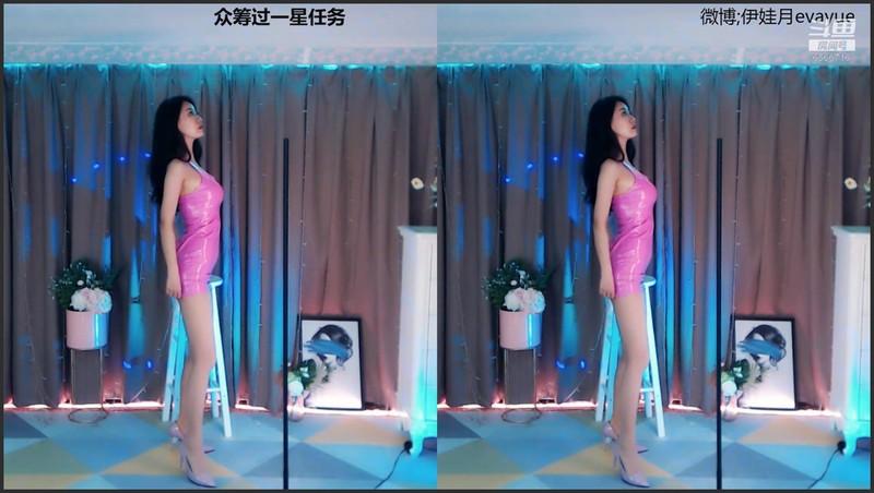 斗鱼主播 伊娃月evayue 帝王群舞蹈集 [55V+56V/19.2G] 斗鱼主播-第6张