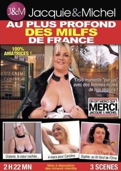 Au plus profond des MILFS de France