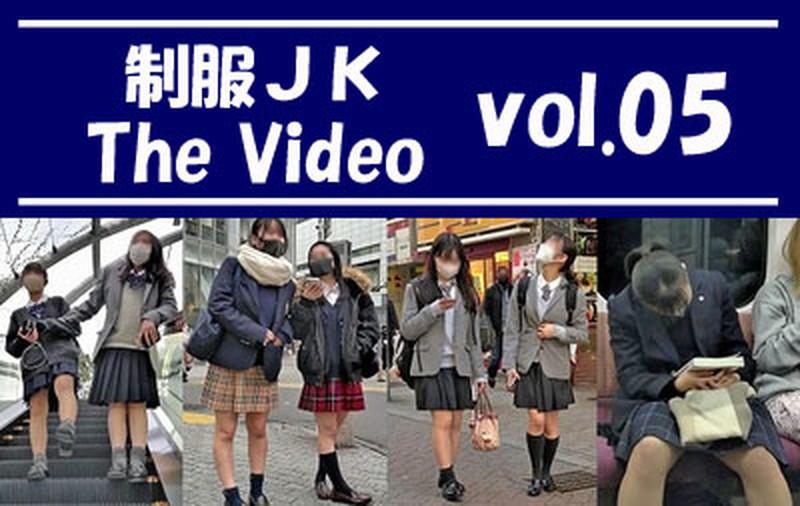制服JK The Video vol.05