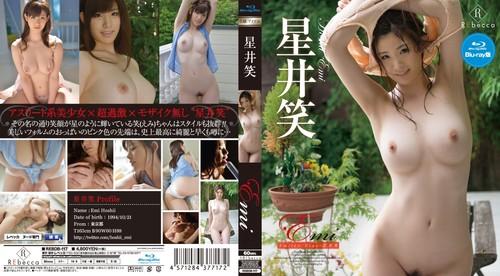 [REBDB-117] Emi Hoshii 星井笑 – Emi Smiley Star 星井笑