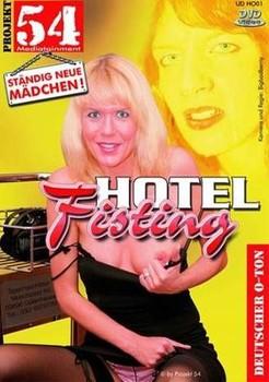 Hotel Fisting