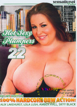 Hot Sexy Plumpers #22