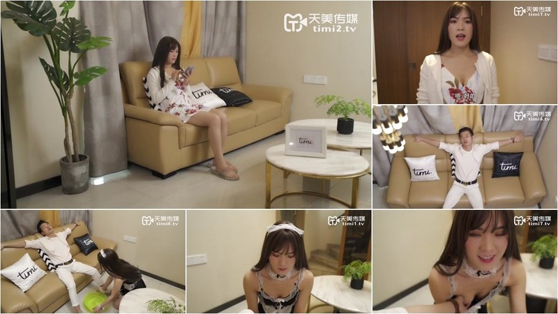 Bai Jingjing - The ultimate service of the bitch training a good wife and maid [HD 720p]