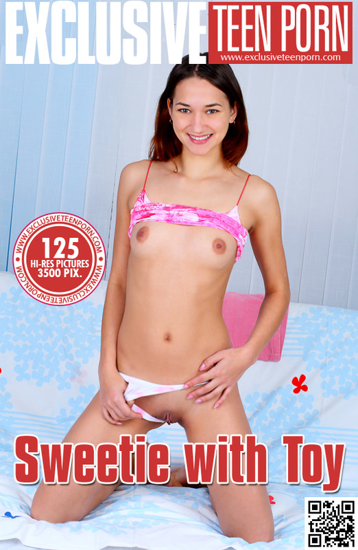 CHERY - Sweetie With Toy (2021-09-13)