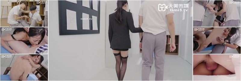 Zhang Yating - Coercion Of A Female Teacher (HD)