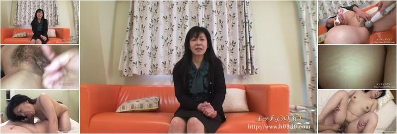 Maki Kano - 49 years old (HD)