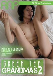 r6ug21rn3wp6 - Green Tea Grandmas 2
