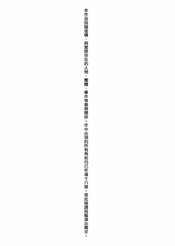 18禁H漫中文整本-到離島瘋狂打炮