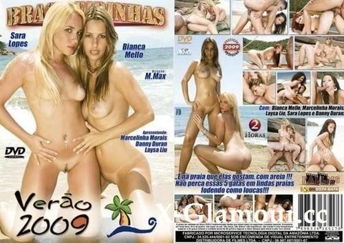 Bianca Mello, Marcelinha Morais, Layssa Liu, Sara Lopes, Danny Duran - Brazil Vero 2009 [SD/404p]