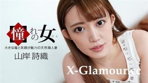 Amateurs - Shiori Yamagishi - Long For A Beautiful Wife (FullHD)
