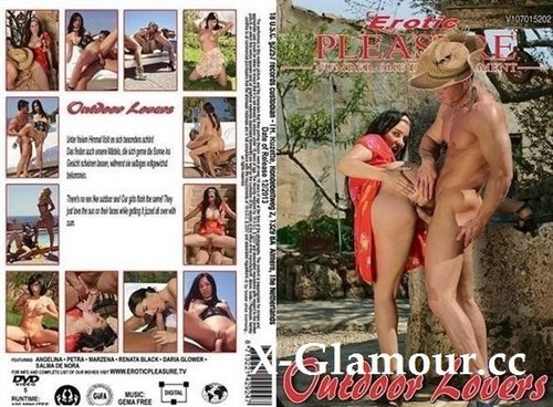 Amateurs - Outdoor Lovers 6 [SD/540p]